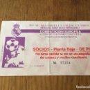 Coleccionismo deportivo: R3108 ENTRADA TICKET REAL MADRID MILAN COPA EUROPA 1988 1989. Lote 101147775