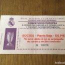 Coleccionismo deportivo: R3110 ENTRADA TICKET REAL MADRID MOSS COPA EUROPA 1988 1989. Lote 101147795