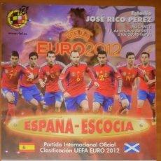 Coleccionismo deportivo: ENTRADA ENTRENAMIENTO SELECCION ESPAÑOLA ESTADIO RICO PEREZ. Lote 101780495