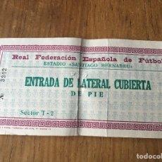 Coleccionismo deportivo: R3246 ENTRADA TICKET FINAL COPA DEL REY 1976 ATLETICO MADRID 1-0 REAL ZARAGOZA. Lote 103311515
