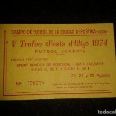 Coleccionismo deportivo: ENTRADA ANTIGUA SPORT BENFICA DE PORTUGAL-BETIS BALOMPIE-ELCHE C.DE.F-ELCHEF.DE J 1974. Lote 104135747