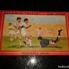 Coleccionismo deportivo: ENTRADA ANTIGUA ESTADIO (PITIN)-SAN JAVIER 1975/76. Lote 104274915