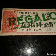 Coleccionismo deportivo: ENTRADA ANTIGUA R.C.CELTA DE VIGO-VALENCIA ESTADIO LUIS CASANOVA. Lote 104295279