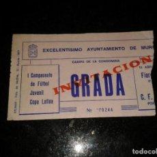 Coleccionismo deportivo: ENTRADA ANTIGUA CAMPEONATO DE FUTBOL JUVENIL COPA LATINA CAMPO DE LA CONDOMINA. Lote 104296335