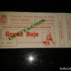 Coleccionismo deportivo: ENTRADA ANTIGUA SELECCION VALENCIANA-SELECCION MURCIANA 4-6-1983 JUVENILES. Lote 104297319