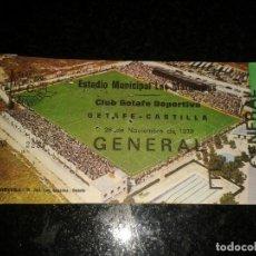 Coleccionismo deportivo: ENTRADA ANTIGUA GETAFE-CASTILLA 26-11-1978. Lote 104353375