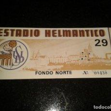 Coleccionismo deportivo: ENTRADA ANTIGUA ESTADIO HELMANTICO-SALAMANCA. Lote 104361187