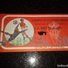 Coleccionismo deportivo: ENTRADA ANTIGUA RAYO VALLECANO-MURCIA1976/77. Lote 104361539