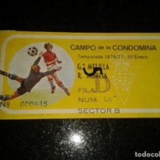 Coleccionismo deportivo: ENTRADA ANTIGUA MELILLA-REAL MURCIA 1976/77. Lote 104362819
