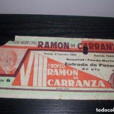 Coleccionismo deportivo: -ENTRADA VIII TROFEO CARRANZA 1962 - ZARAGOZA - BARCELONA - SAN LORENZO - INTER MILAN - COCA COLA. Lote 106094099