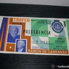 Coleccionismo deportivo: -TICKET ENTRADA 1970 XVI TROFEO RAMON DE CARRANZA, MADRID - MILAN AC -- COCA COLA --. Lote 106094675