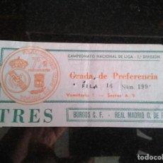 Coleccionismo deportivo: ENTRADA ANTIGUA BURGOS-REAL MADRID 75 ANIVERSARIO. Lote 109067007