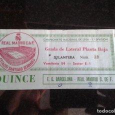 Coleccionismo deportivo: ENTRADA ANTIGUA BARCELONA-REAL MADRID. Lote 109067171