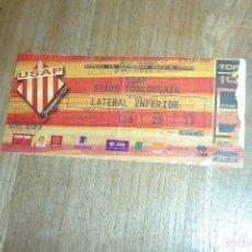 Coleccionismo deportivo: ENTRADA RUGBY ESTADI OLIMPIC LLUIS COMPANYS. BARCELONA. 2012. Lote 109503343