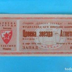 Coleccionismo deportivo: ENTRADA COPA EUROPA 1974 ESTRELLA ROJA - ATLETICO MADRID. Lote 109645979