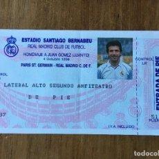 Coleccionismo deportivo: R3623 ENTRADA TICKET HOMENAJE A JUANITO 1994 REAL MADRID PSG PARIS ST. GERMAIN SIN CORTAR. Lote 109649023