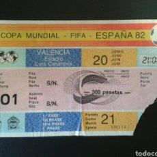 Coleccionismo deportivo: ENTRADA MUNDIAL ESPAÑA 82. ESPAÑA - YUGOSLAVIA. 20 DE JUNIO ESTADIO LUIS CASANOVA VALENCIA VER FOTOS. Lote 110713991