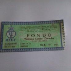 Coleccionismo deportivo: ENTRADA ESPAÑA-ISLANDIA 1985. Lote 110801867