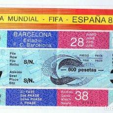 Coleccionismo deportivo: ENTRADA FUTBOL COPA MUNDIAL FIFA ESPAÑA 82 PARTIDO 38 BARCELONA 28 DE JUNIO . Lote 111397727