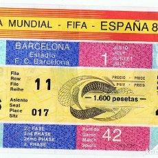 Coleccionismo deportivo: ENTRADA FUTBOL COPA MUNDIAL FIFA ESPAÑA 82 PARTIDO 42 BARCELONA 1º JULIO. Lote 111397851
