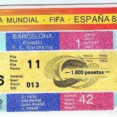 Coleccionismo deportivo: ENTRADA FUTBOL COPA MUNDIAL FIFA ESPAÑA 82 PARTIDO 42 BARCELONA 1º JULIO. Lote 111397975