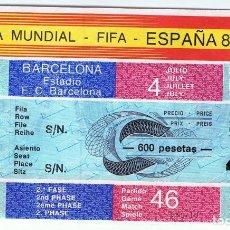 Coleccionismo deportivo: ENTRADA FUTBOL COPA MUNDIAL FIFA ESPAÑA 82 PARTIDO 46 BARCELONA 4 JULIO . Lote 111398071