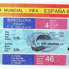 Coleccionismo deportivo: ENTRADA FUTBOL COPA MUNDIAL FIFA ESPAÑA 82 PARTIDO 46 BARCELONA 4 JULIO . Lote 111398127