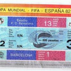 Coleccionismo deportivo: ENTRADA FUTBOL COPA MUNDIAL FIFA ESPAÑA 82 PARTIDO 1 PARTIDO INAUGURAL BARCELONA 13 DE JUNIO . Lote 111398251