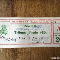 Coleccionismo deportivo: R3816 ENTRADA TICKET FINAL SUPERCOPA DE ESPAÑA REAL MADRID REAL SOCIEDAD 1982. Lote 111574771