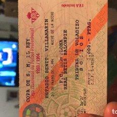 Coleccionismo deportivo: ENTRADA DE PARTIDO DE LIGA BETIS BARCELONA ENERO 1994. Lote 112392351