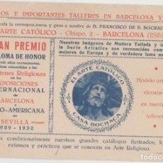 Coleccionismo deportivo: PUBLICIDAD AÑOS 30 EL ARTE CATOLICO. Lote 113153071