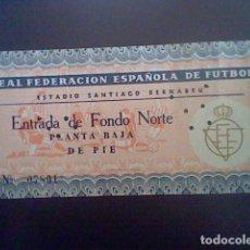 Coleccionismo deportivo: ENTRADA 1961 FINAL COPA GENERALISIMO REAL MADRID 2 AT ATLETICO MADRID 3 FEDERACION BUSCADAAA. Lote 113210559