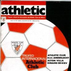 Coleccionismo deportivo: REVISTA OFICIAL ATHLETIC NÚMERO 117 TORNEO INTERNACIONAL BILBAO DINAMO KIEV ASTON VILLA ANDERLECHT. Lote 114123727