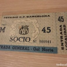 Coleccionismo deportivo: ENTRADA FC BARCELONA VS CDNA SOFIA COPA DE EUROPA 23 SEPT 1959 CAMP NOU. Lote 115194659