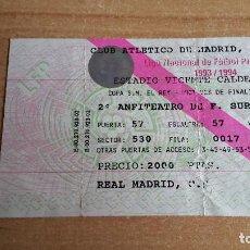 Coleccionismo deportivo: ENTRADA FUTBOL - ATLETICO DE MADRID - COPA DEL REY 1993 1994 - OCTAVOS FINAL - REAL MADRID. Lote 115770495