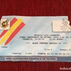 Coleccionismo deportivo: R4042 ENTRADA TICKET FINAL COPA DEL REY 1993 LUIS CASANOVA REAL MADRID 2-0 REAL ZARAGOZA. Lote 117171315