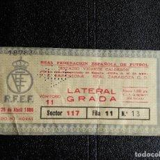 Coleccionismo deportivo: ENTRADA FINAL CAMPEONATO DE ESPAÑA COPA DEL REY 1986. Lote 117190047