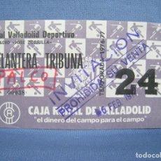 Coleccionismo deportivo: REAL VALLADOLID. ESTADIO JOSE ZORRILLA. 1976-1977 76-77 ENTRADA INVITACION. Lote 118016419