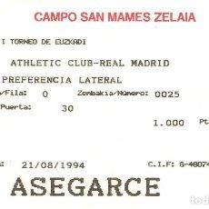 Coleccionismo deportivo: ENTRADA PARTIDO I TORNEO EUZKADI, ATHLETIC-REAL MADRID, 1994. Lote 118368887