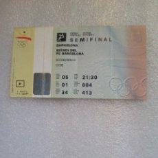 Coleccionismo deportivo: ENTRADA SEMIFINAL FUTBOL BARCELONA OLIMPIADA 1992 JUEGOS OLIMPICOS 92. Lote 119329987