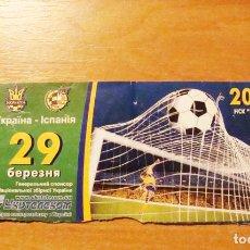 Coleccionismo deportivo: ENTRADA FUTBOL UCRANIA - ESPAÑA CLASIFICACION EUROCOPA 2004. Lote 120323675