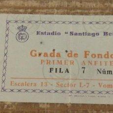 Coleccionismo deportivo: ENTRADA PARTIDO REAL MADRID - SEVILLA F.C. 1976. Lote 120498971