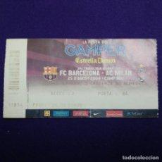 Coleccionismo deportivo: ANTIGUA ENTRADA FC BARCELONA - AC MILAN. TROFEU JOAN GAMPER. 2004. CAMP NOU. FUTBOL. Lote 120927535