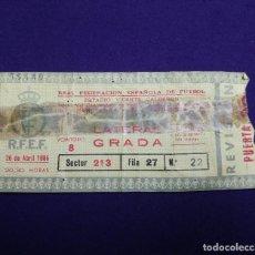 Coleccionismo deportivo: ANTIGUA ENTRADA FC BARCELONA - REAL ZARAGOZA.1986.FINAL COPA DEL REY.ESTADIO VICENTE CALDERON.FUTBOL. Lote 120927743