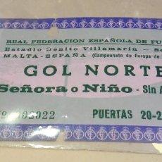 Coleccionismo deportivo: ENTRADA ESPAÑA - MALTA,1983, (EL HISTÓRICO 12-1 EN EL BENITO VILLAMARÍN). Lote 121005555
