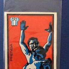 Coleccionismo deportivo: PASE PRENSA MUNDIAL ARGENTINA 78. Lote 121443078