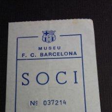 Coleccionismo deportivo: ENTRADA / TICKET MUSEU FC. BARCELONA. Lote 121519867
