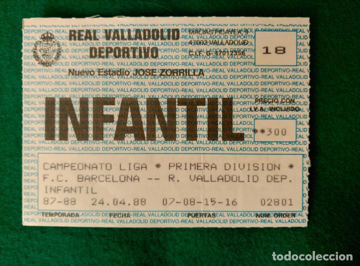 ENTRADA INFANTIL DE FUTBOL - PARTIDO REAL VALLADOLID-BARCELONA - ESTADIO ZORRILLA - 24 ABRIL DE 1988 (Coleccionismo Deportivo - Documentos de Deportes - Entradas de Fútbol)