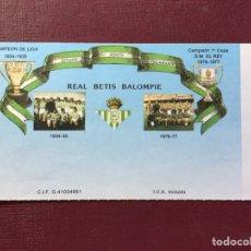 Coleccionismo deportivo: ENTRADA REAL BETIS BALOMPIÉ.. Lote 122770144