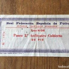 Coleccionismo deportivo: R4349 ENTRADA TICKET FINAL COPA DEL REY 1984 BARCELONA ATHLETIC CLUB BILBAO SANTIAGO BERNABEU. Lote 122794995
